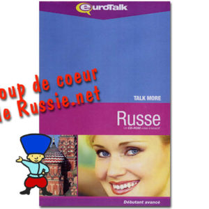 * Parlez Russe – Russe, un Cd-Rom interactif (Talk More)