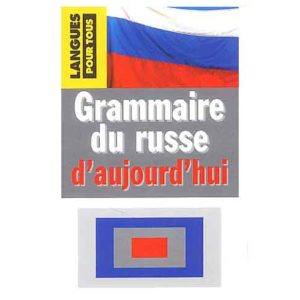 Grammaire du RUSSE d'aujourd'hui (Pocket)