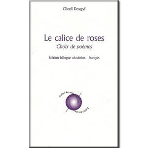 Dovgyï : Le calice de roses – Edition bilingue ukrainien-françai