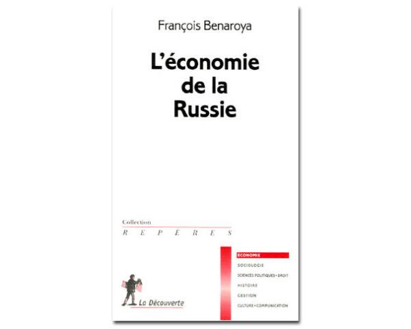 François Benaroya : L'économie de la Russie