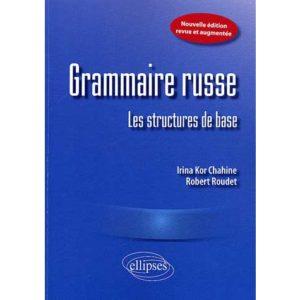 Grammaire russe. Les structures de base (Nouvelle édition)