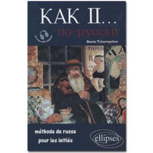 KAK II. Méthode de russe pour les initiés