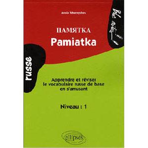 Pamiatka – Apprendre ou réviser le vocabulaire russe de base