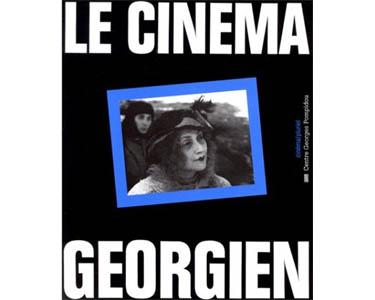 Cinéma géorgien (livre)