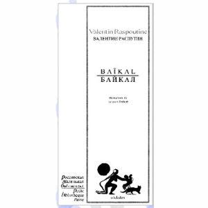 RASPOUTINE Valentin : Baïkal (Bilingue français – russe)