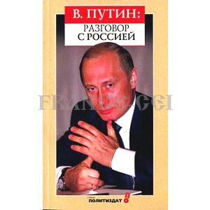 POUTINE Vladimir : Le dialogue avec la Russie (en russe)