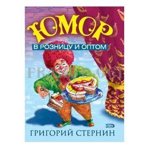 Humour russe (en russe)