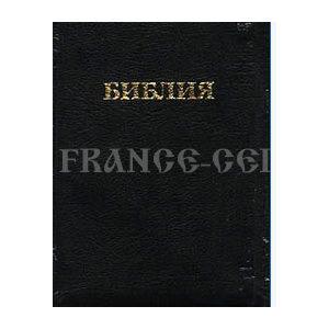 La Bible de chevet (en russe)