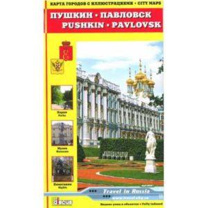 Pouchkine et Pavlovsk (en russe) carte touristique