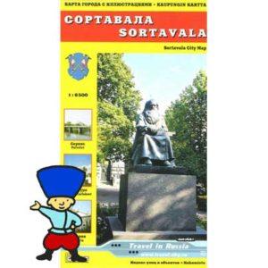Sortavala (en russe) carte touristique illustrée