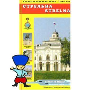 Strelna (en russe) carte touristique illustrée