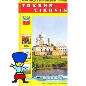 Valamo (en russe) carte touristique illustrée
