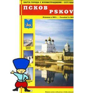 Pskov (en russe) carte touristique illustrée
