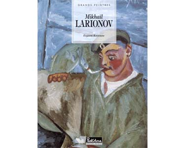 Grand peintre russe MILKHAIL LARIONOV 1881-1964