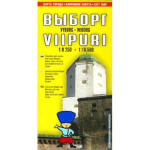 Vyborg (en russe) carte touristique