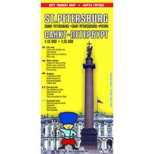 St Pétersbourg (en russe) PLAN 1/15.000 et 1/35.000