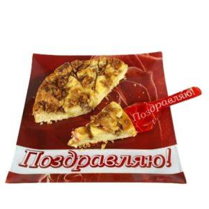 Plateau (carré) de service (tarte, pizza..) russe 'Pozdravliay'