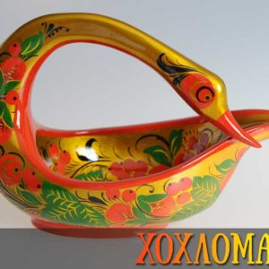 Cygne en bois peint de Khokhloma 12,5cm (CK110-11)