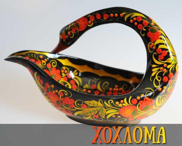Cygne en bois peint de Khokhloma 12,5cm (CK110-12)