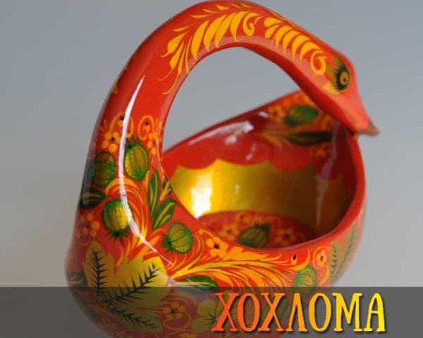 Cygne en bois peint de Khokhloma 12,5cm (CK110-13)