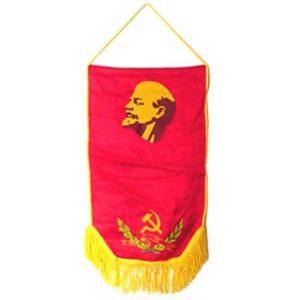 Fanion soviétique 'Lénine'