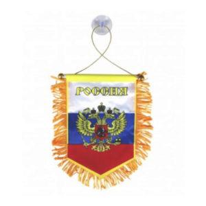 Drapeau de la Russie ventouse 9x13cm (YFA-0055)