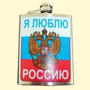 Flasque en acier 'J'aime la Russie' en russe