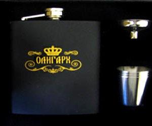 Coffret noir 'L'oligarque russe': Flasque + 4 verres