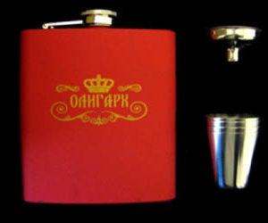 Coffret rouge 'L'oligarque russe': Flasque + 4 verres