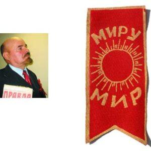 Authentique Ecusson soviétique 'Paix au Monde' Miru-Mir