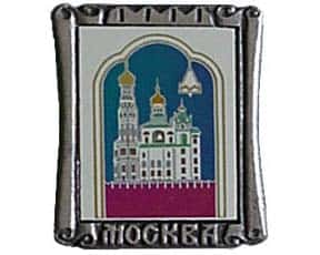 Moscou – IN1006