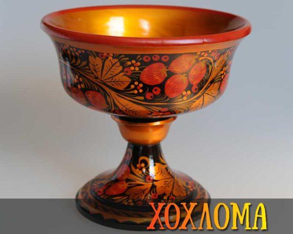Bonbonnière bois peint Khokhloma 21x22cm (KHB27)