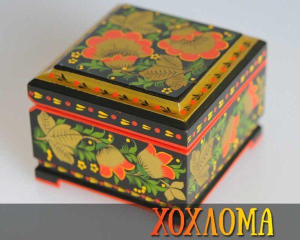 Boite en bois peint de Khokhloma 9x9cm (KHB71)