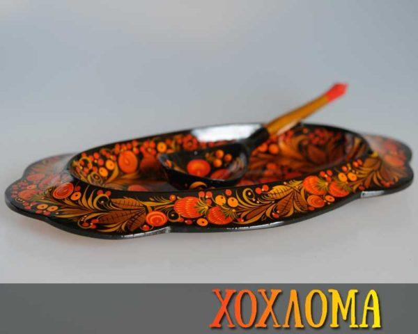Coupelle de table + cuillère de Khokhloma 31cm (KHC908)