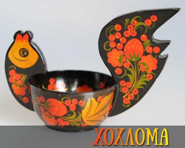 Oiseau coupelle en bois peint Khokhloma 17cm (KHO10)
