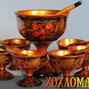 Service de table 7 pièces Khokhloma russe (KHS1)