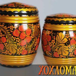 Tonneaux bois peint Khokhloma 22,5x17cm (KHT11)
