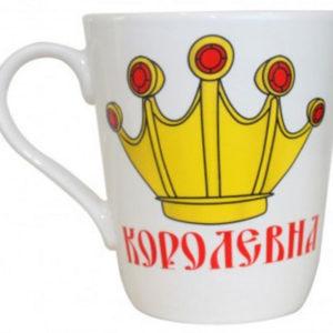 "Grande tasse ou mug ""Korolevna"" (Petite reine) 450ml (YKT-14355)"