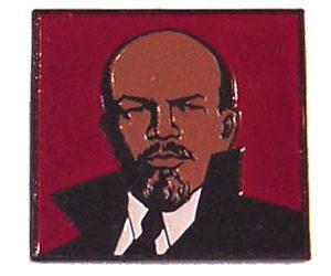 Lénine, leader de la révolution soviétique – LE1004