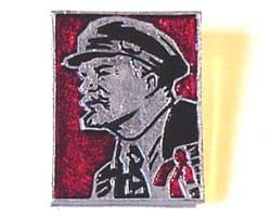 Lénine, leader de la révolution soviétique – LE1007