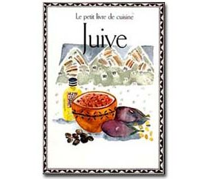 Petit livre de cuisine juive