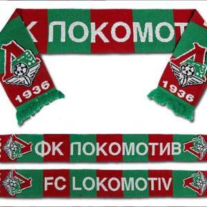 Echarpe russe supporter Lokomotiv vert-rouge 140 X 20 cm