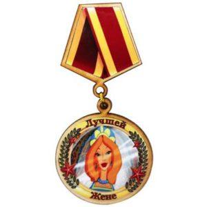 """Magnet-Médaille en bois: """"La meilleure Epouse"""" (Z22-0)"""