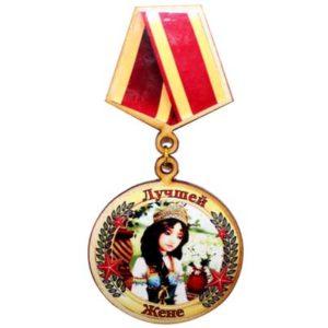 """Magnet-Médaille en bois: """"La meilleure Epouse"""" (Z22-1)"""