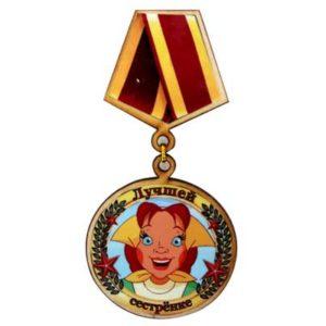 """Magnet-Médaille en bois: """"La meilleure Frangine"""" (Z22-5)"""
