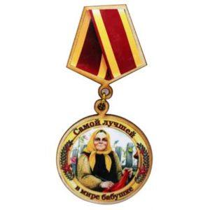 """Magnet-Médaille en bois: """"La meilleure Mamie du monde"""" (Z22-6O)"""
