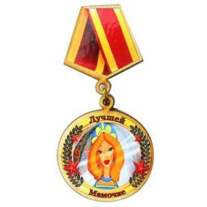 """Magnet-Médaille en bois: """"La meilleure Maman"""" (Z22-7M2)"""