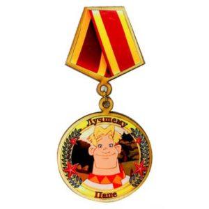 """Magnet-Médaille en bois: """"Le meilleur Papa"""" (Z22-8)"""