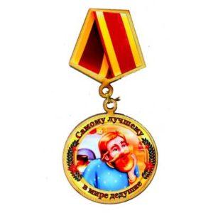 """Magnet-Médaille en bois: """"Le meilleur Papy du monde"""" (Z22-9O2)"""