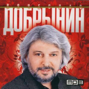 MP3 Viatcheslav DOBRININ (7 albums)